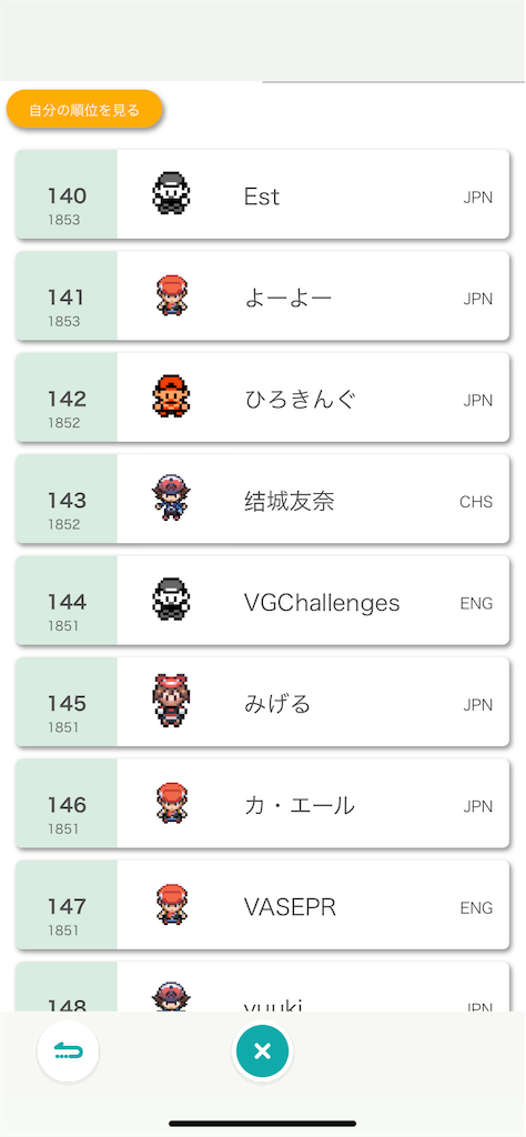 f:id:yoyopoke:20210201211121p:plain
