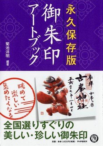http://www.amazon.co.jp/exec/obidos/ASIN/4569828876/yoshidatoraji-22/ref=nosim/