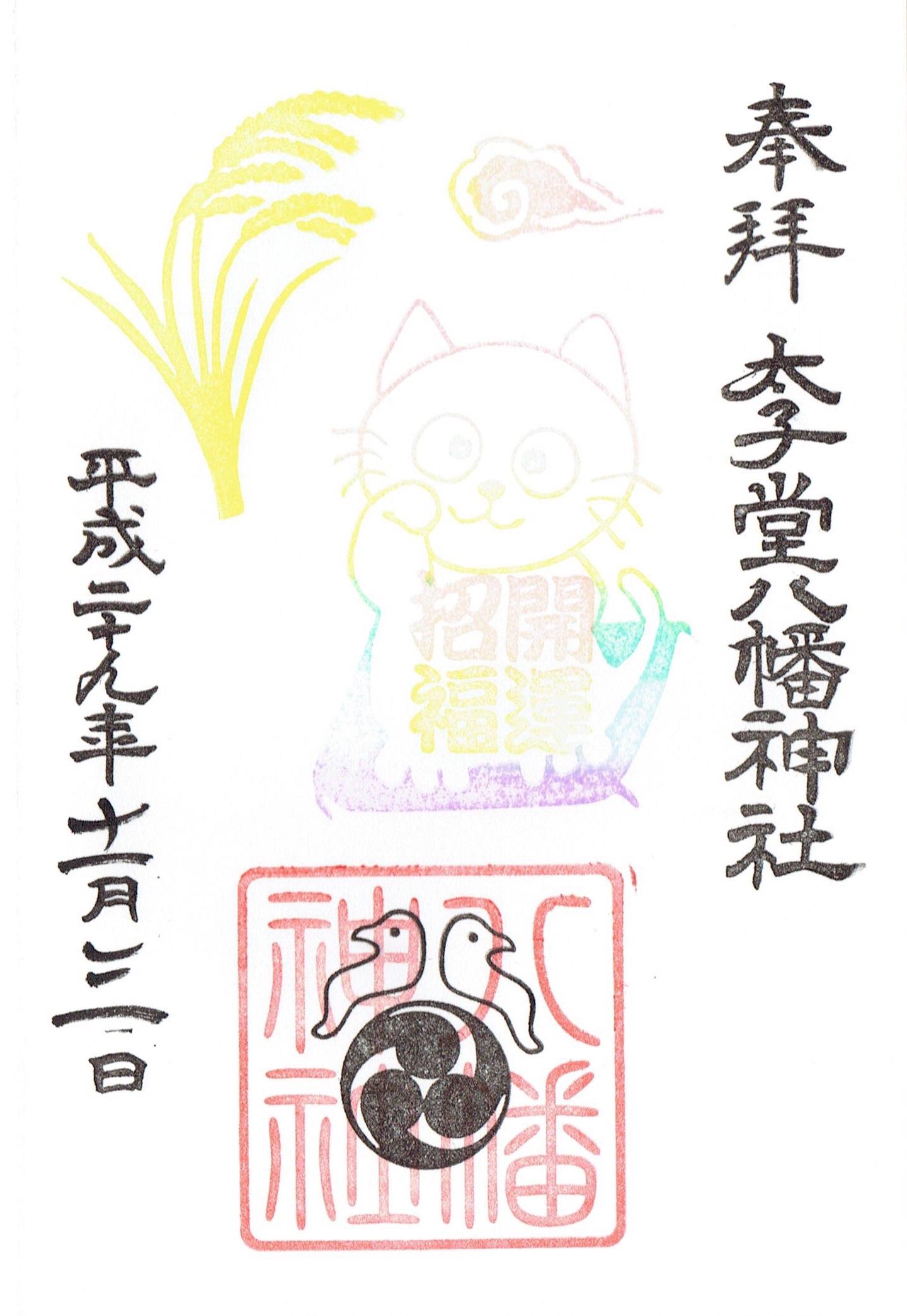 f:id:yoyorinrinyuyu:20171103204404j:image