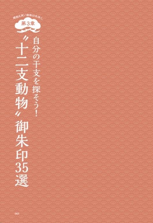 f:id:yoyorinrinyuyu:20200828122223j:image