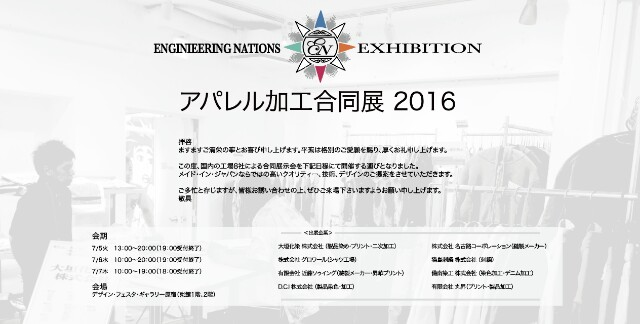 f:id:yoyoyo-kon5455:20160622083927j:plain
