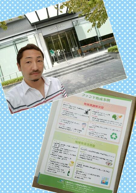 f:id:yoyoyo-kon5455:20160917064520j:image