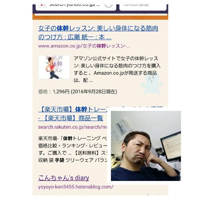 f:id:yoyoyo-kon5455:20160929152210j:image