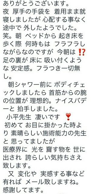 f:id:yoyoyo-kon5455:20161020115310j:image