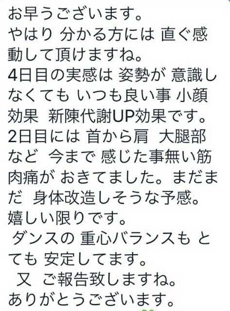 f:id:yoyoyo-kon5455:20161020115319j:image