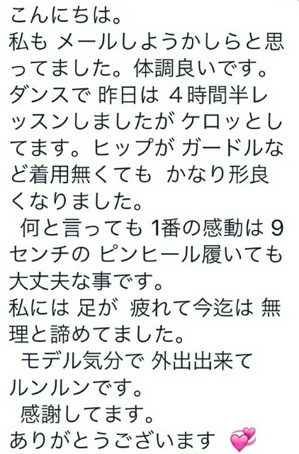 f:id:yoyoyo-kon5455:20161020115327j:image