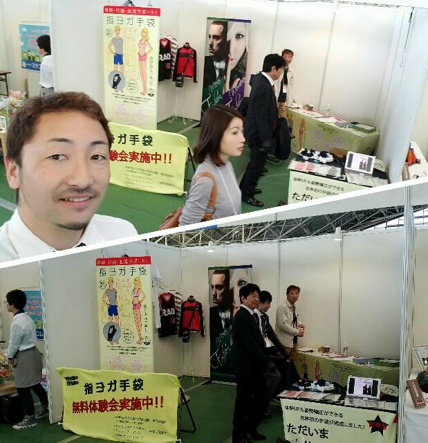f:id:yoyoyo-kon5455:20161113225819j:image