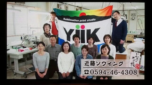 f:id:yoyoyo-kon5455:20161127181506j:image
