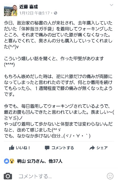 f:id:yoyoyo-kon5455:20170114152558j:image