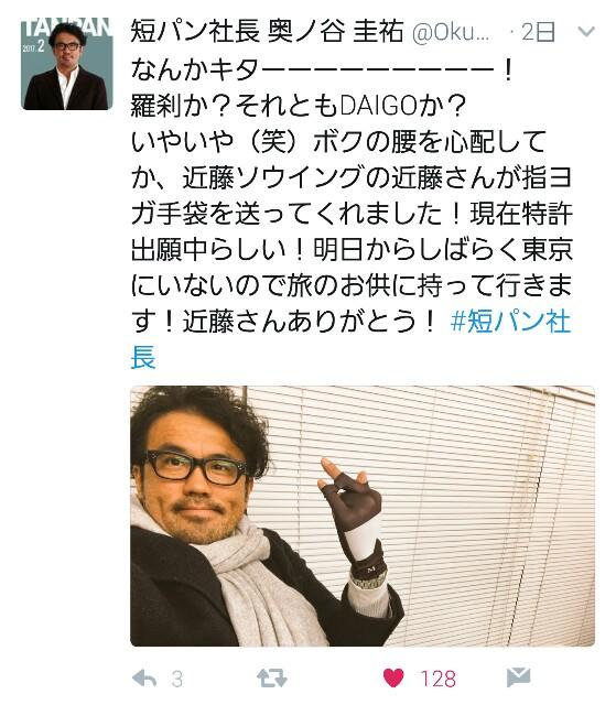 f:id:yoyoyo-kon5455:20170207114251j:image