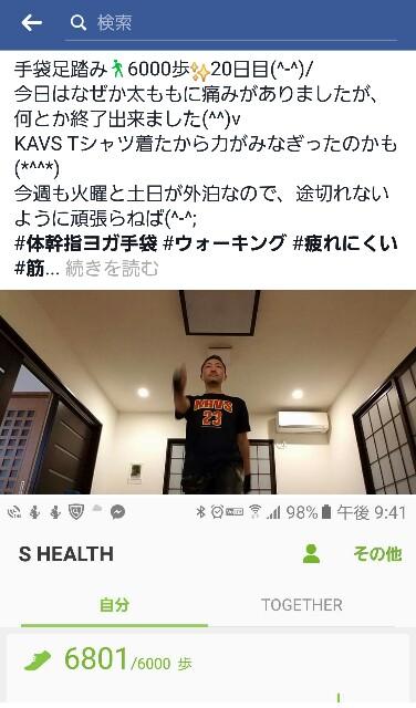 f:id:yoyoyo-kon5455:20170310092530j:image