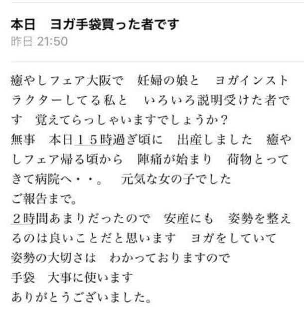 f:id:yoyoyo-kon5455:20170313184643j:image