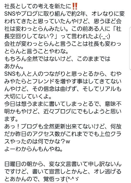 f:id:yoyoyo-kon5455:20171214183206j:image