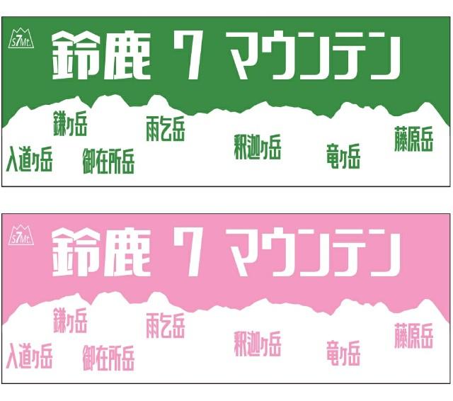 f:id:yoyoyo-kon5455:20180109175044j:image