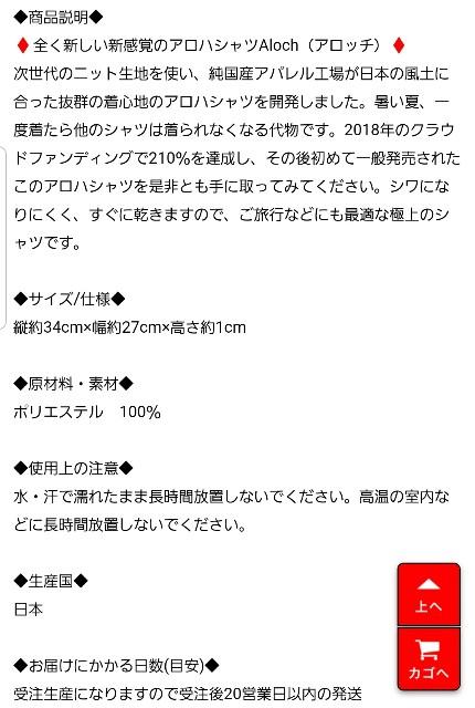 f:id:yoyoyo-kon5455:20200213200615j:image