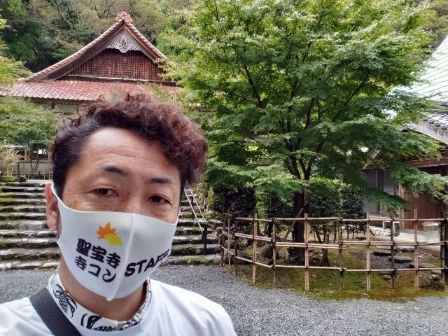 f:id:yoyoyo-kon5455:20201018175405j:image