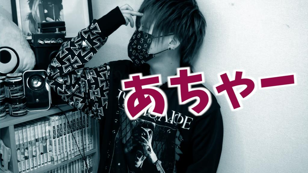 f:id:yozaku:20170516153537p:plain