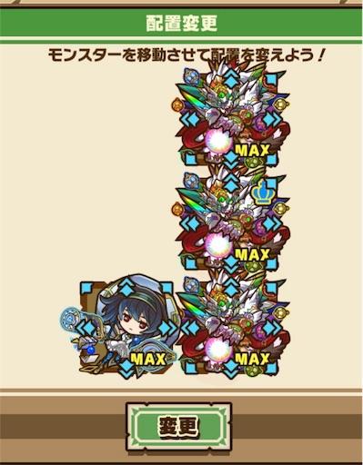 f:id:yozakura-yosshi:20170307111335j:image