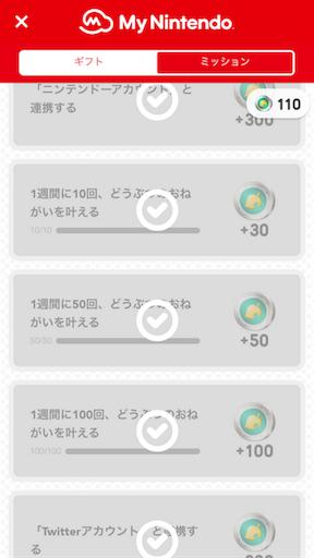 f:id:yozakura-yosshi:20171203090824p:image