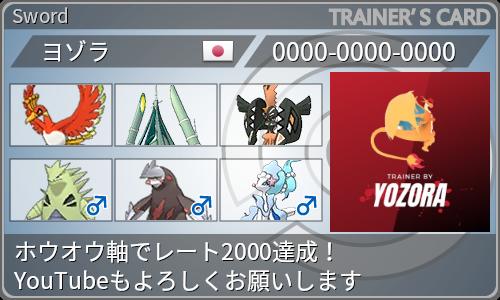 f:id:yozora2525:20210301105247p:plain