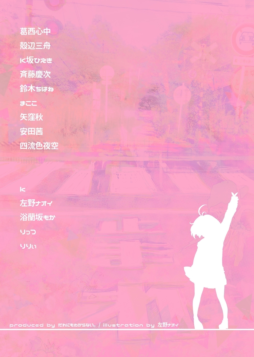 f:id:yozora_k:20150419012114j:plain