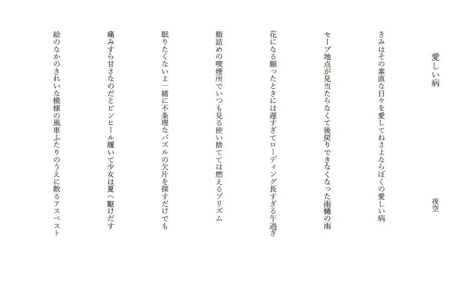 f:id:yozora_k:20201209064841p:plain
