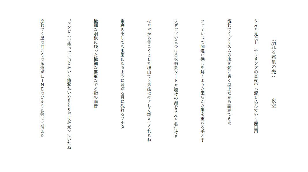 f:id:yozora_k:20201209064937p:plain