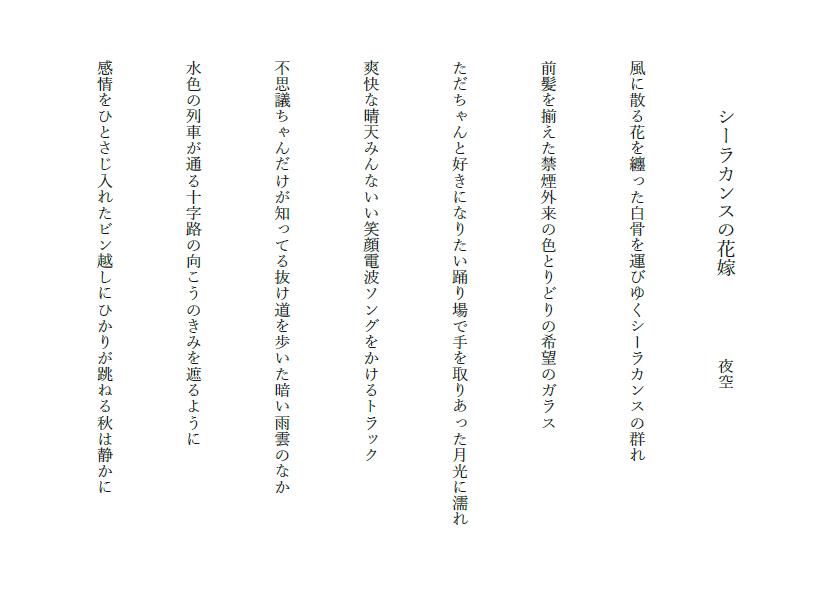f:id:yozora_k:20201209065113p:plain