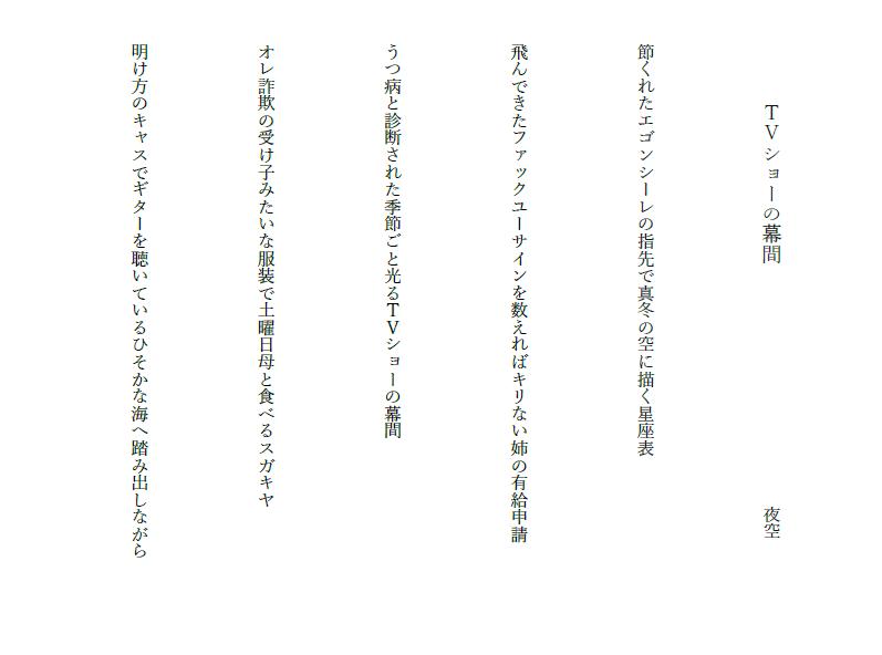 f:id:yozora_k:20201209065152p:plain