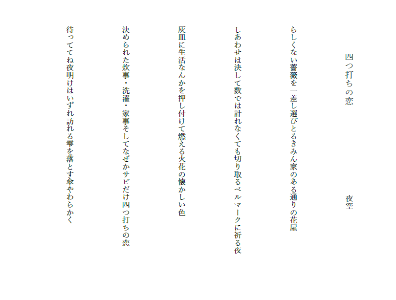 f:id:yozora_k:20201209065233p:plain