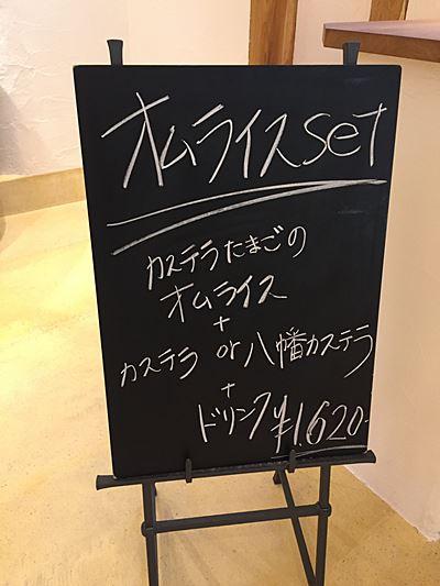 f:id:ypmemo:20171008112621j:plain