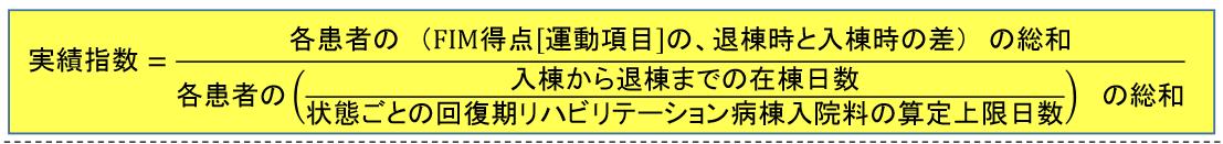 f:id:yratarosu:20200527164301p:plain