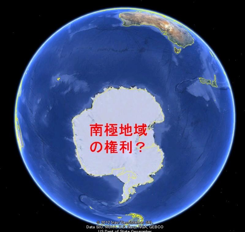 f:id:yrhstaka:20121006230857j:image:w360