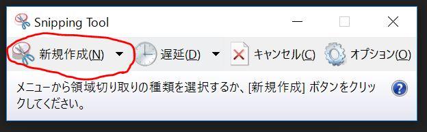 f:id:ys-nagai131:20170418233607j:plain
