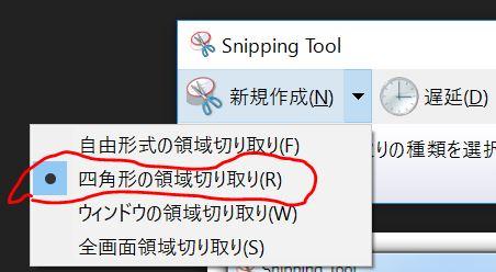 f:id:ys-nagai131:20170418233822j:plain