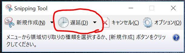 f:id:ys-nagai131:20170418234201j:plain