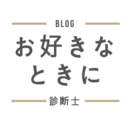 f:id:ys-nagai131:20170528173328p:plain