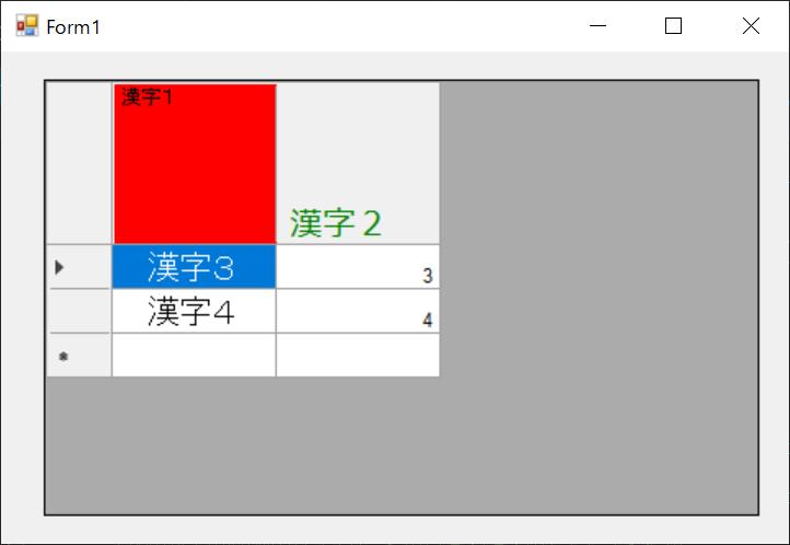f:id:ys-soniclab:20190103184425p:plain