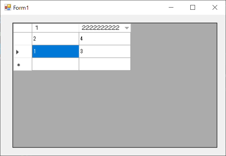 f:id:ys-soniclab:20190103190025p:plain