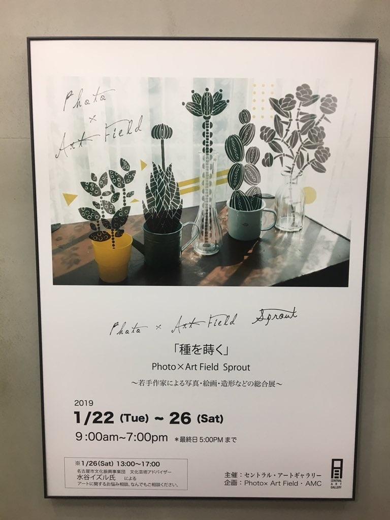 f:id:ys-tokai83_blog:20190122001150j:image
