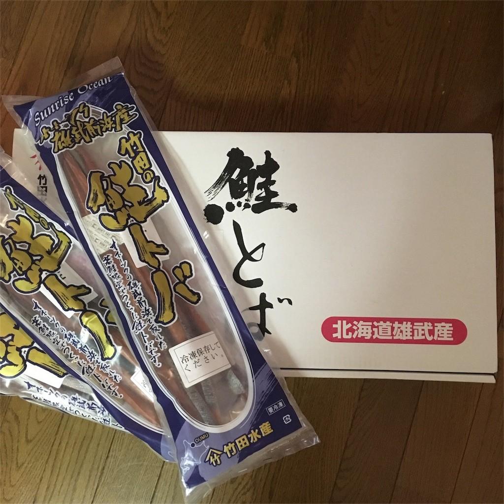 f:id:ysadaharu:20161206002108j:image
