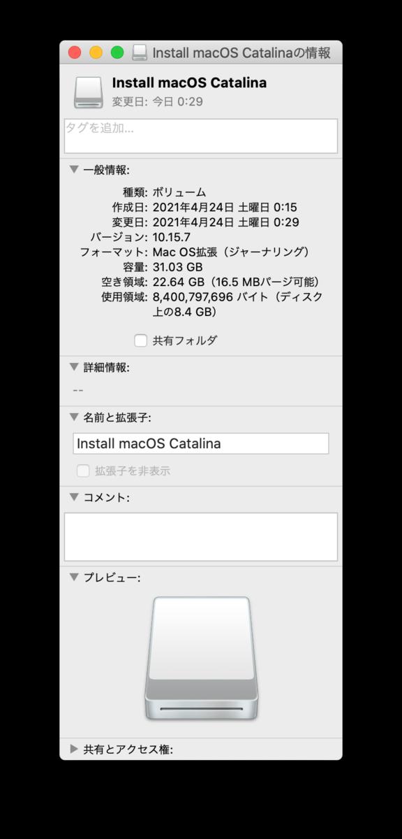 f:id:ysakaguchi:20210424080513p:plain:w300
