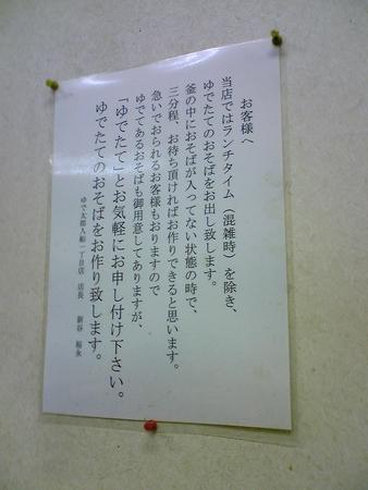 f:id:ysakata:20080202132606j:image