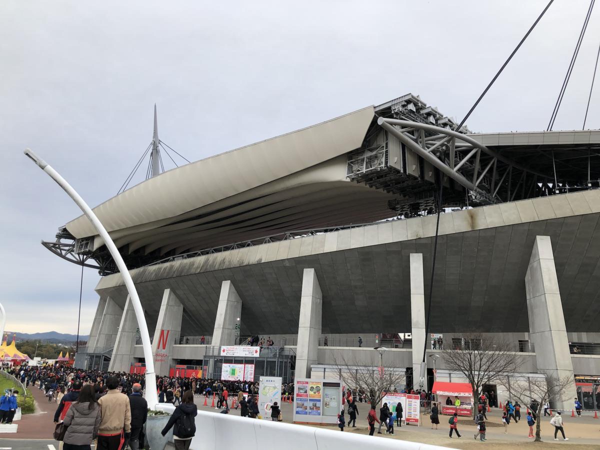 豊田スタジアムの画像