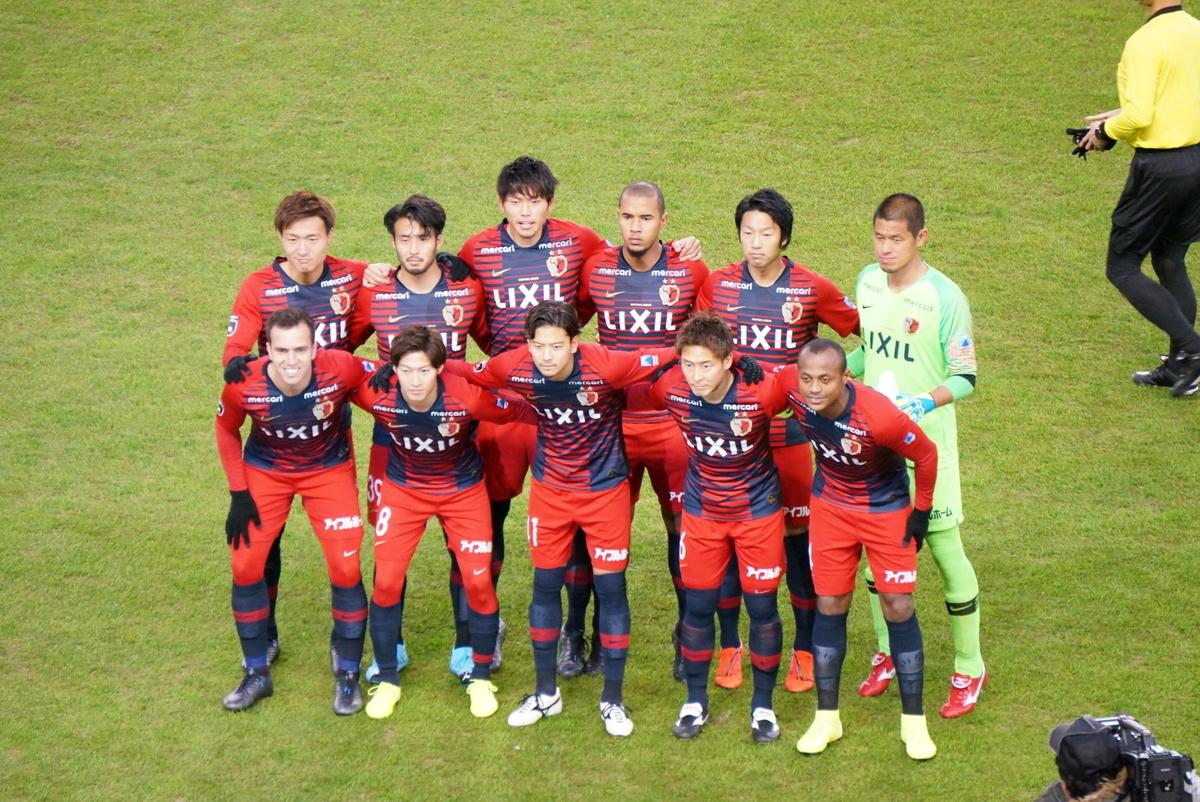 試合前写真撮影の画像