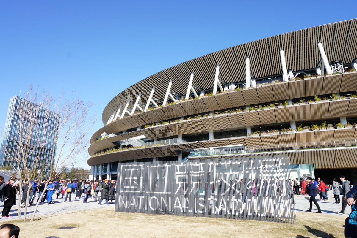 国立競技場の外観画像