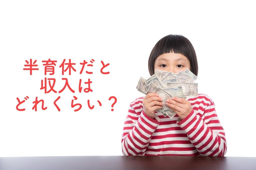 f:id:ysck_hashimoto:20170918160445j:plain