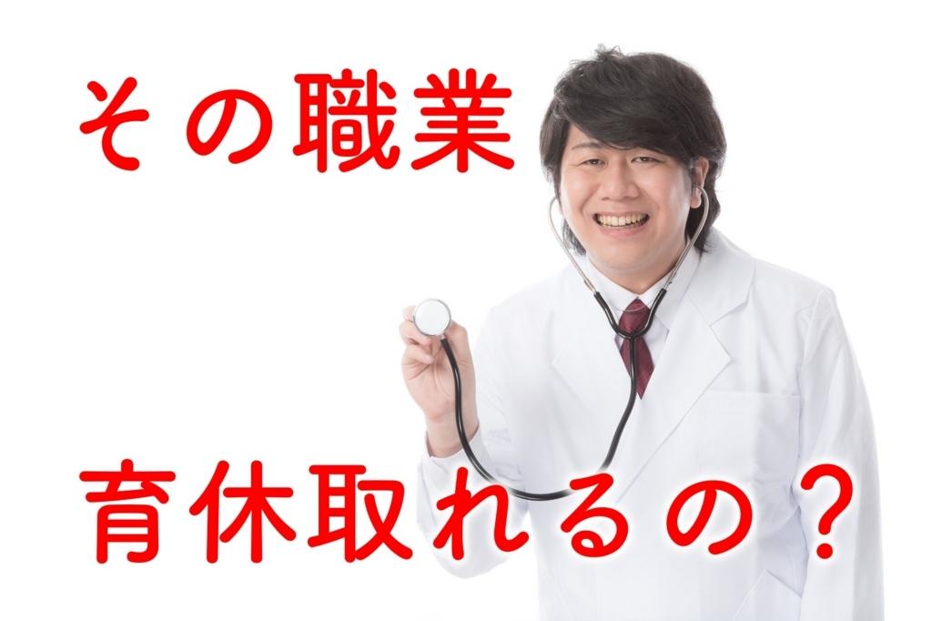 f:id:ysck_hashimoto:20171017172855j:plain