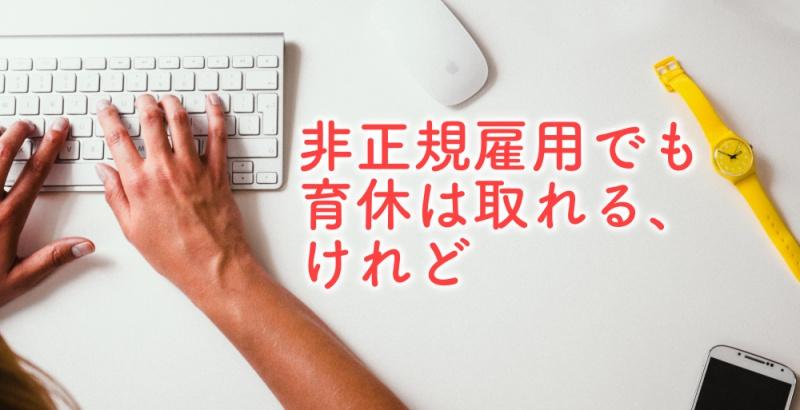 f:id:ysck_hashimoto:20180110180035j:plain