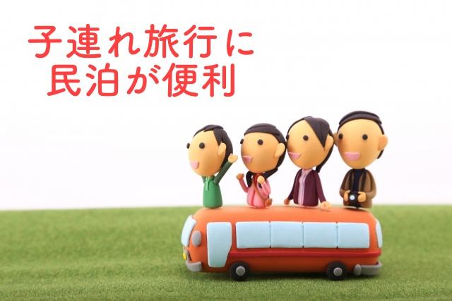 f:id:ysck_hashimoto:20180118185716j:plain